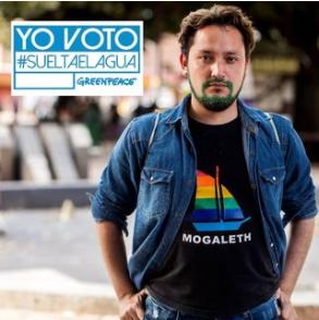 Foto: Miguel Maldonado, candidato por el distrito 26.